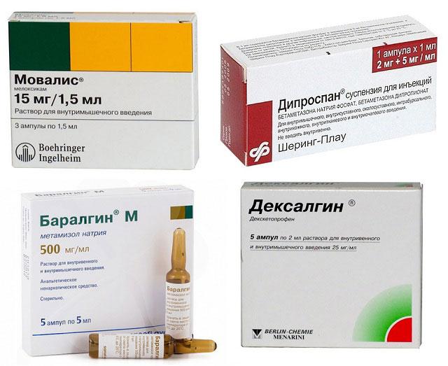 препараты Мовалис, Дипроспан, Баралгин и Дексалгин