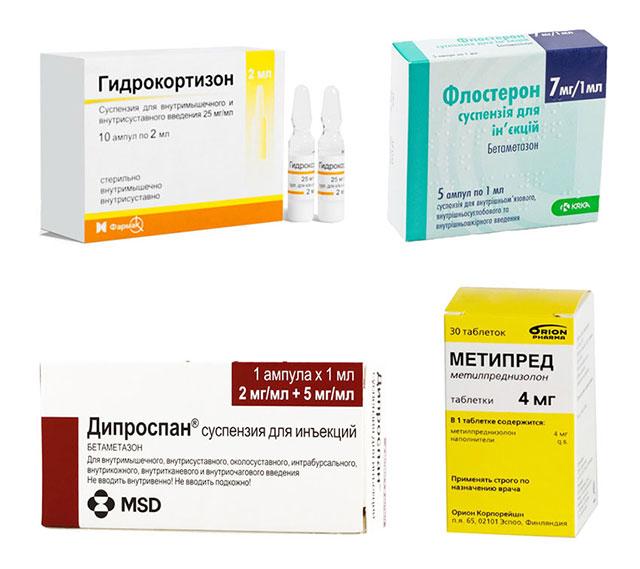 гидрокортизон, флостерон, дипроспан, метипред