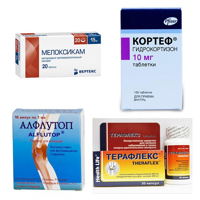 препараты, используемые при артрозе