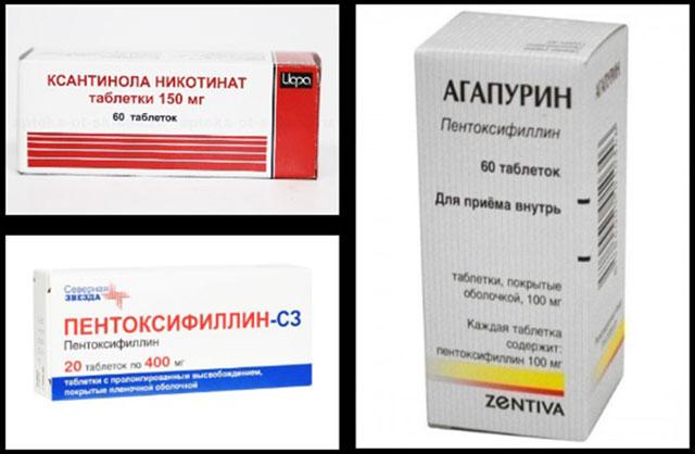 препараты, улучшающие микроциркуляцию