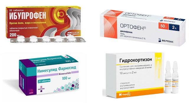 препараты Ибупрофен, Ортофен, Нимесулид, Гидрокортизон
