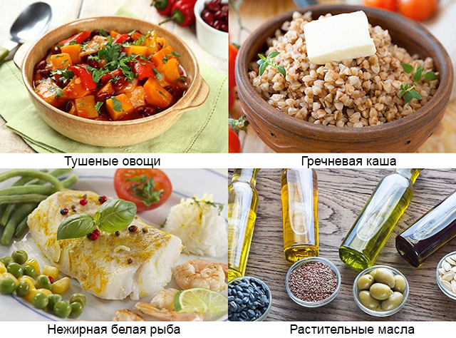 тушеные овощи, гречневая каша, нежирная рыба и растительные масла — основа диеты