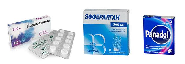 анальгетики – парацетамол, эффералган, панадол
