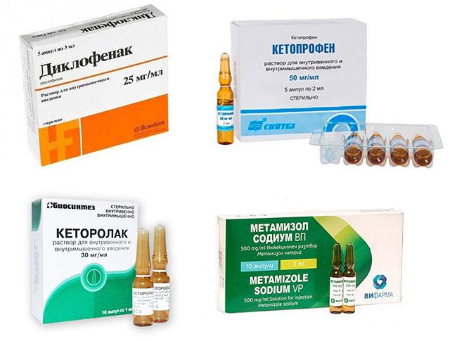 препараты Диклофенак, Кетопрофен, Кеторолак, Метамизол