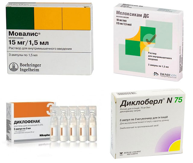 препараты Мовалис, Мелоксикам, Диклофенак и Диклоберл