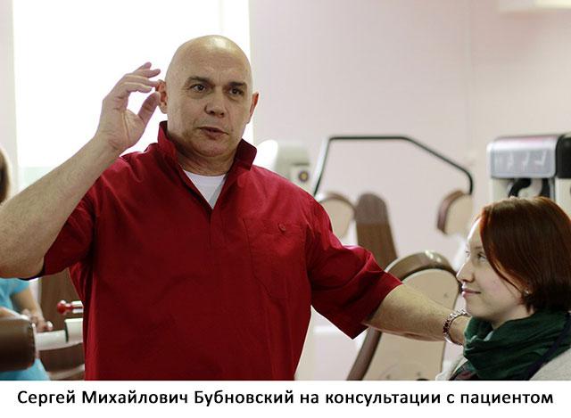 Упражнения при шейном остеохондрозе по Бубновскому, в домашних условиях
