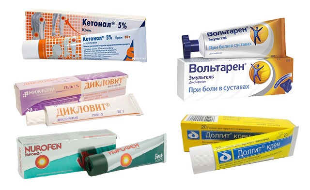 мази для снятия припухлости и боли в суставах