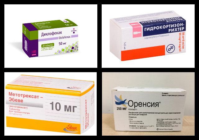 диклофенак, гидрокортизон, метотрексат, оренсия