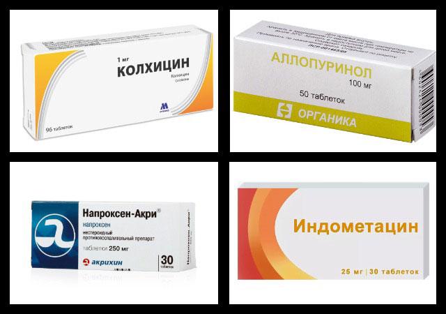 колхицин, аллопуринол, напроксен, индометацин