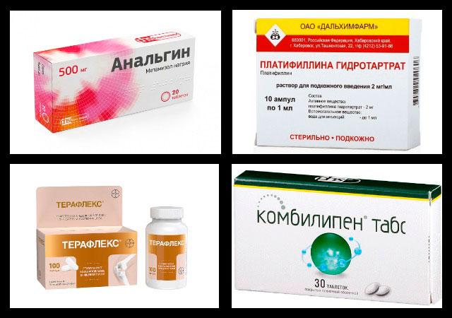 анальгин, платифиллин, терафлекс, комбилипен