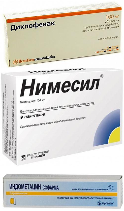 препараты Диклофенак, Индометацин и Нимесил