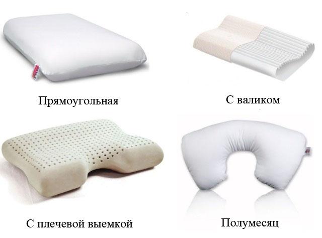разные формы ортопедических подушек
