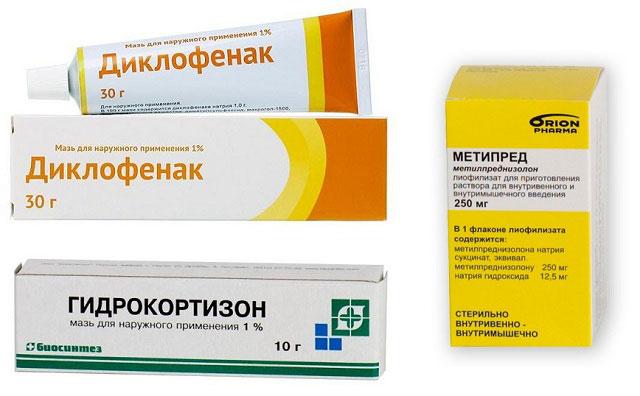 препараты Диклофенак, Метипред и Гидрокортизон