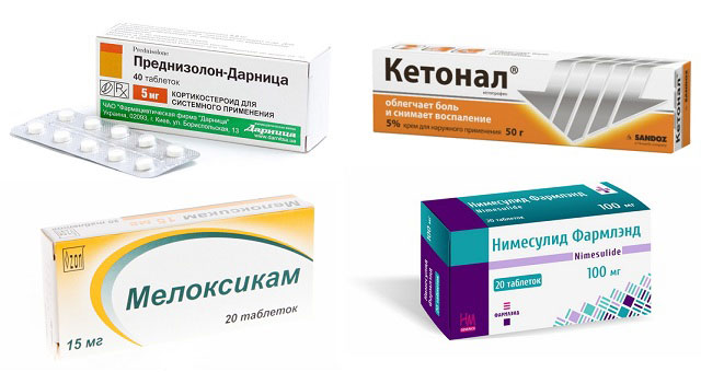 препараты Преднизолон, Кетонал, Мелоксикам, Нимесулид