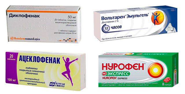 препараты Диклофенак, Вольтарен, Ацеклофенак, Нурофен