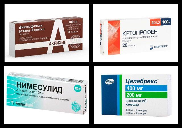 диклофенак, кетопрофен, нимесулид, целебрекс