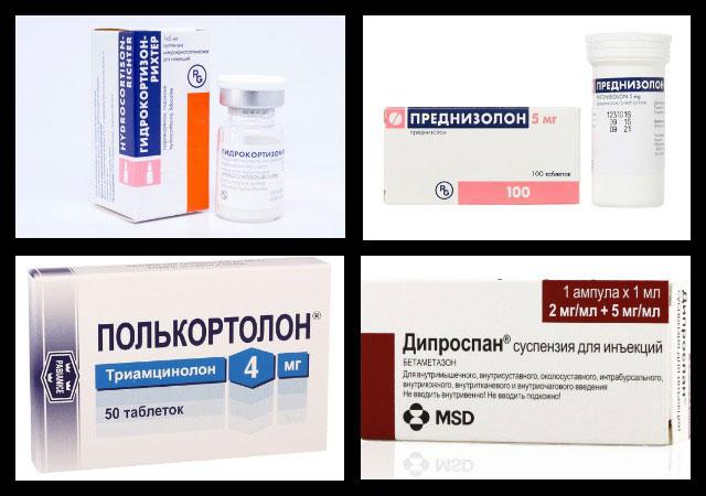 гидрокортизон, преднизолон, полькортолон, дипроспан