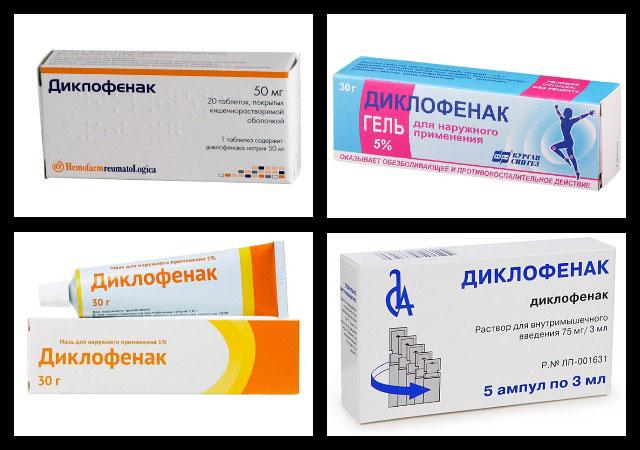диклофенак таблетки, гель, мазь, ампулы