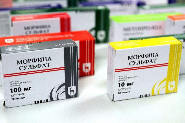 морфин капсулы пролонгированного действия