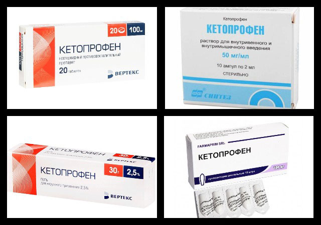 кетопрофен таблетки, ампулы, гель, свечи