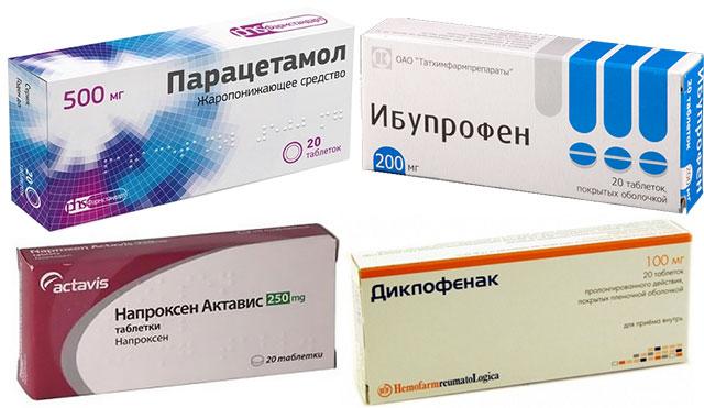 парацетамол, Ибупрофен, Напроксен и Диклофенак