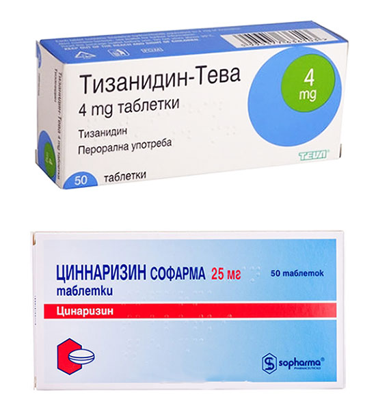 тизанидин, циннаризин