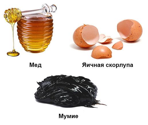 мумие, мед, яичная скорлупа