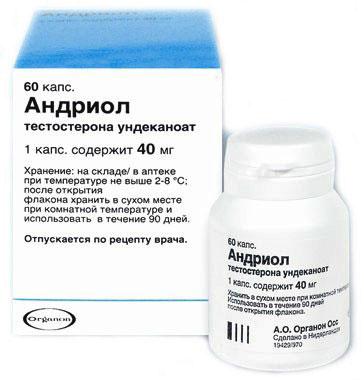 андриол