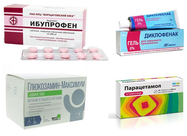 обезболивающие препараты, НПВС и хондропротекторы