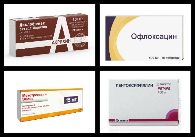 диклофенак, офлоксацин, метотрексат, пентоксифиллин
