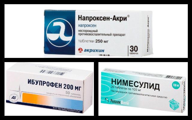 напроксен, ибупрофен, нимесулид