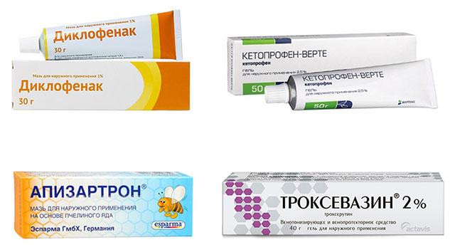 диклофенак, кетопрофен, апизартрон, троксевазин