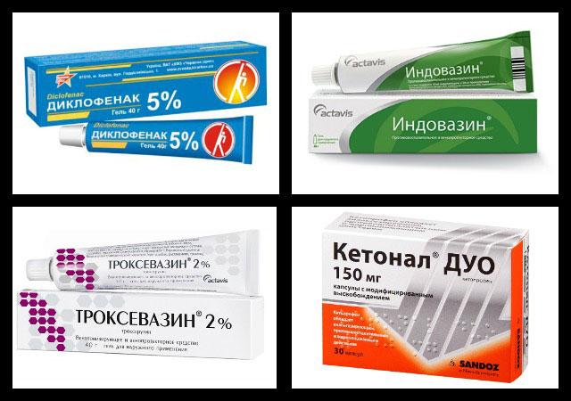 диклофенак, индовазин, троксевазин, кетонал дуо
