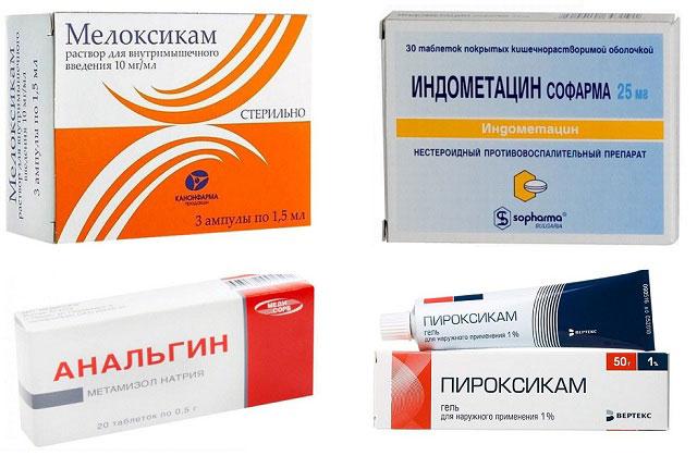 используемые препараты при анкилозе