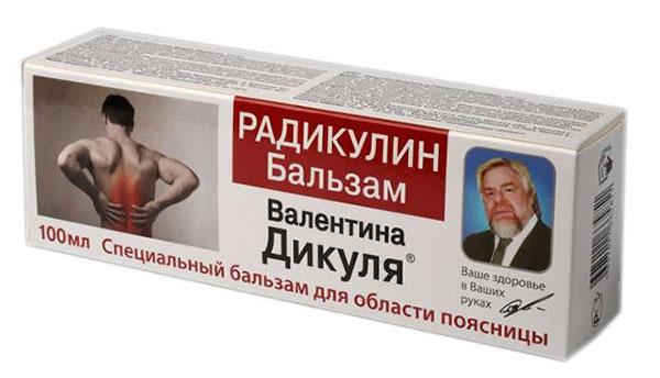 Радикулин гель-бальзам Дикуля