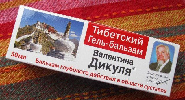 тибетский гель-бальзам Дикуля