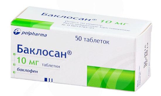 препарат Баклосан