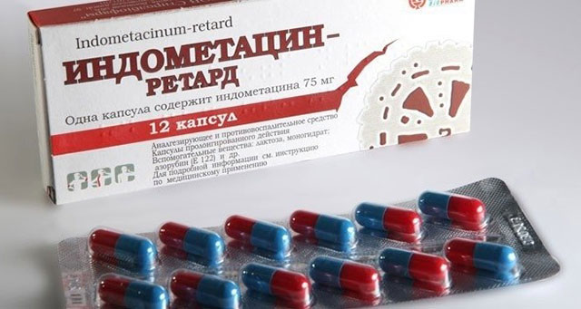 Индометацин в капсулах