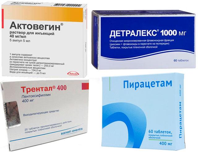 препараты Актовегин, Трентал, Детралекс и Пирацетам