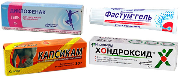 препараты Диклофенак, Фастум-гель, Капсикам и Хондроксид