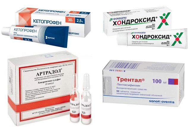 препараты Кетопрофен, Хондроксид, Артрадол, Трентал