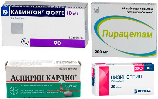 препараты Кавинтон, Пирацетам, Аспирин Кардио и Лизиноприл