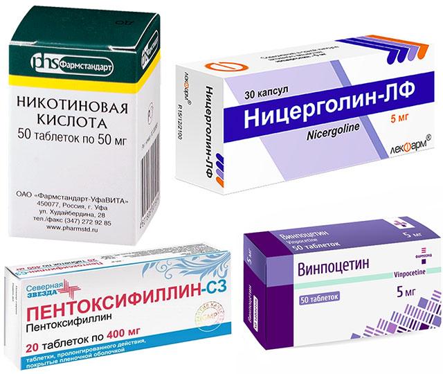 препараты Никотиновая кислота, Ницерголин, Пентоксифиллин и Винпоцетин