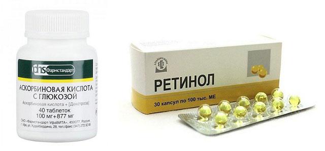 аскорбиновая кислота и ретинол