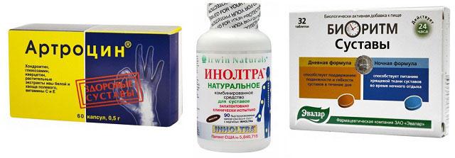 БАДы Артроцин, Инолтра, Биоритм Суставы