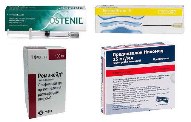 препараты Остенил, Ферматрон, Ремикейд, Преднизолон