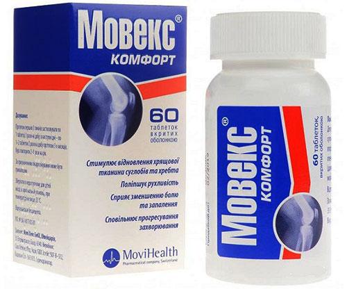 препарат Мовекс Комфорт