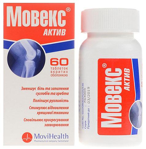 препарат Мовекс Актив