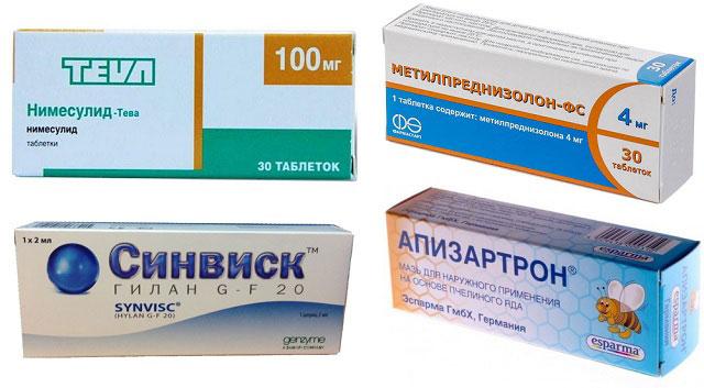 препараты Нимесулид, Метилпреднизолон, Синвиск, Апизартрон