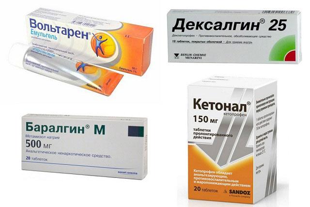 препараты Вольтарен, Дексалгин, Баралгин, Кетонал